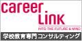 株式会社キャリアリンク CareerLink